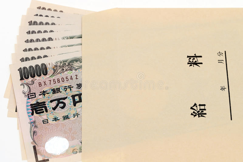 Dinero japonés en sobre del sueldo foto de archivo