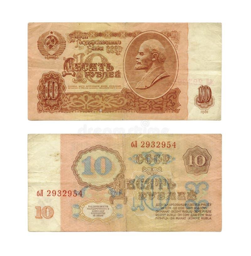 Dinero ruso imagen de archivo libre de regalías