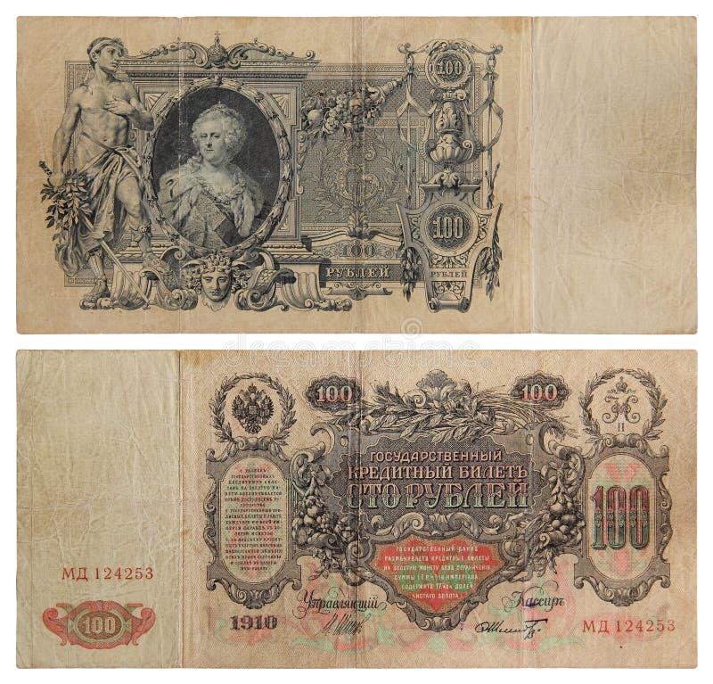 Dinero ruso viejo 1910 imagen de archivo