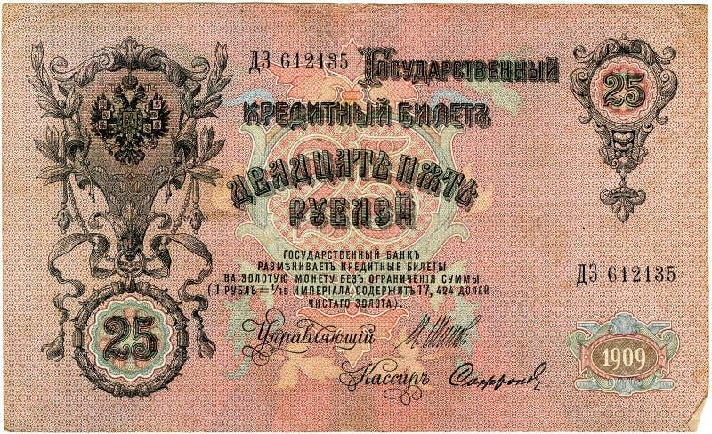 Dinero viejo - 1909 años. Rusia. imagenes de archivo