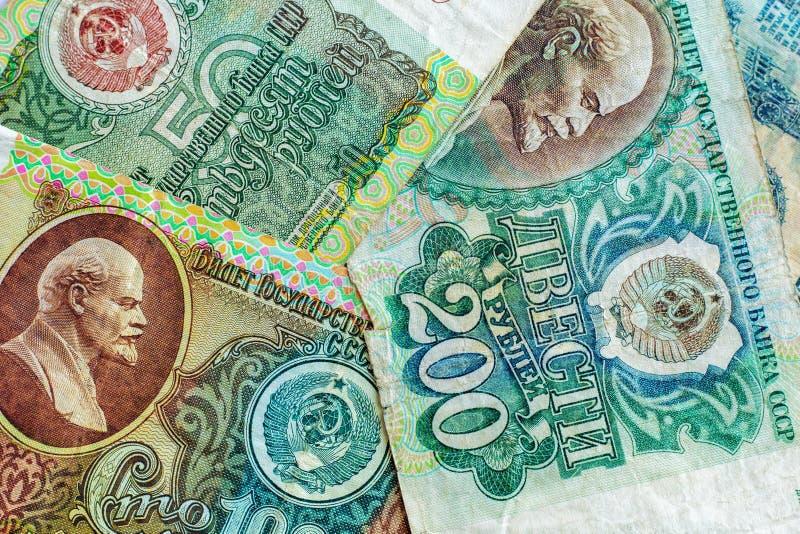 Dinero viejo de la antigua Unión Soviética imágenes de archivo libres de regalías
