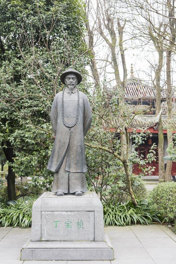 Dingbaozhen stone statue royalty free stock photo