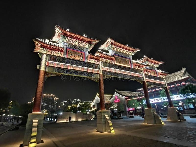 Dingzhou Gongyuan @ Dingzhou, Hebei China foto de stock royalty free