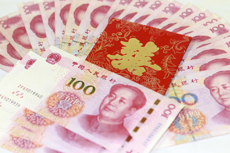dinheiro embalado vermelho imagens de stock royalty free