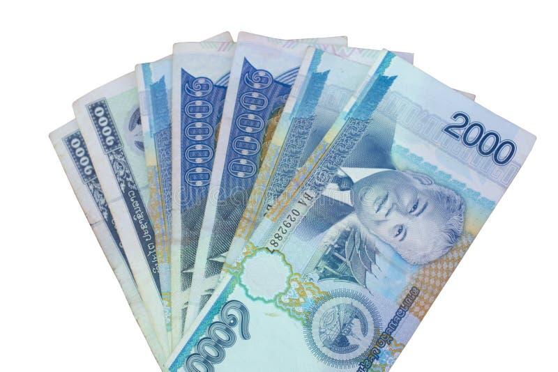 Dinheiro Laos National Bank fotografia de stock