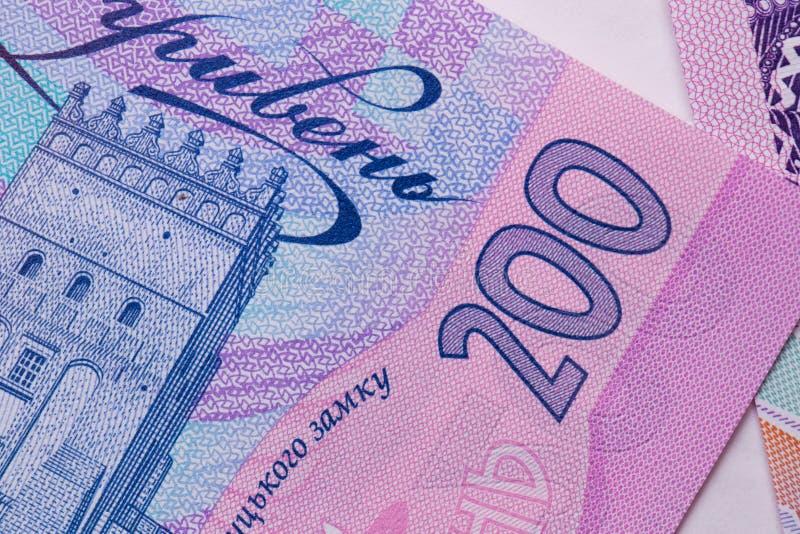 Dinheiro ucraniano Conta do papel de Hryvnia Textura do fundo Macro, close-up foto de stock