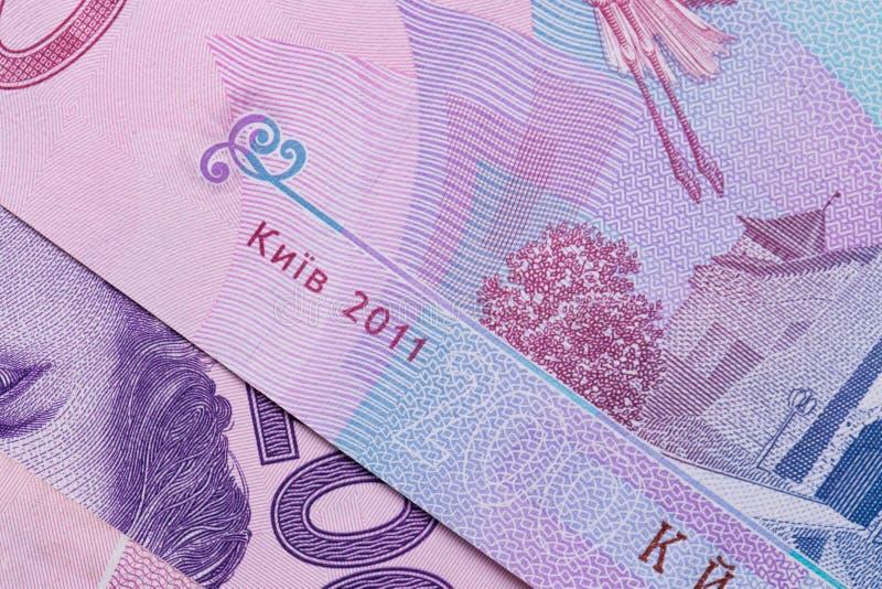 Dinheiro ucraniano Conta do papel de Hryvnia Textura do fundo Macro, close-up imagens de stock