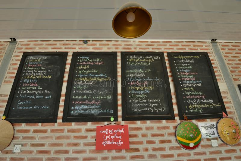 Food menu board. Dinner lunch meal Food menu black board stock image