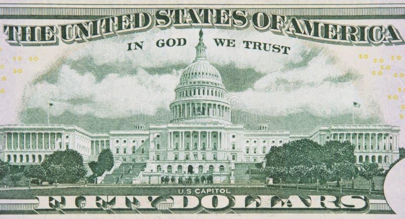 In dio ci fidiamo di immagini stock libere da diritti