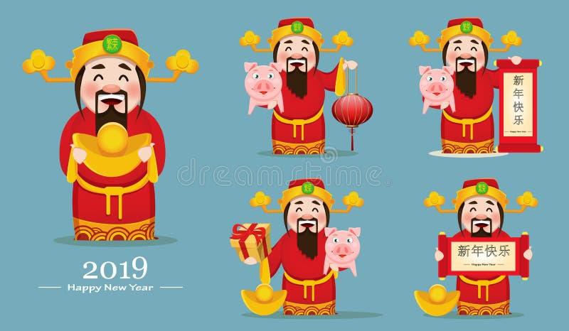 Dio cinese di ricchezza Cartolina d'auguri 2018 cinese del nuovo anno Messo con la lanterna, rotolo, maiale, contenitore di regal royalty illustrazione gratis
