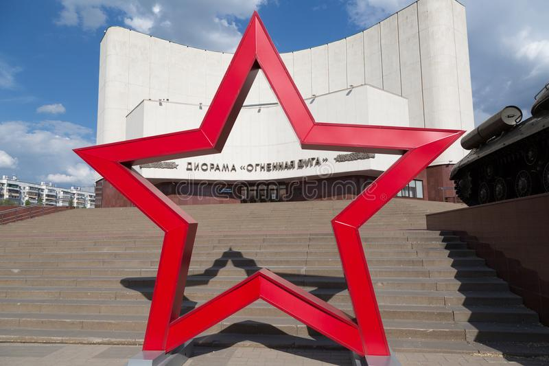Diorama della battaglia di Kursk fotografia stock