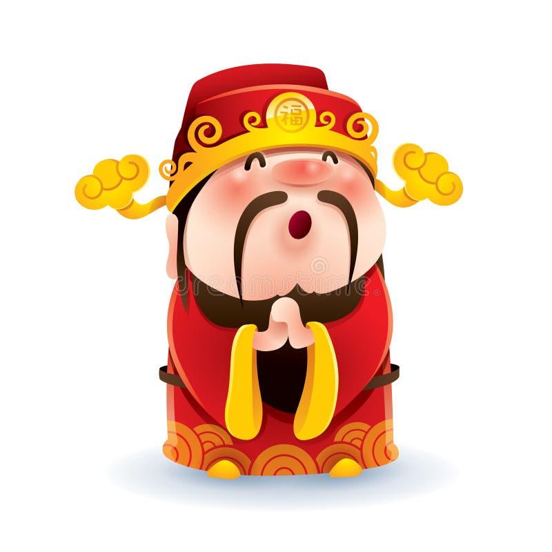 Dios chino de la abundancia stock de ilustración