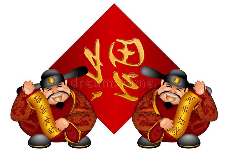 Dios chino del dinero con la bandera que desea prosperidad stock de ilustración