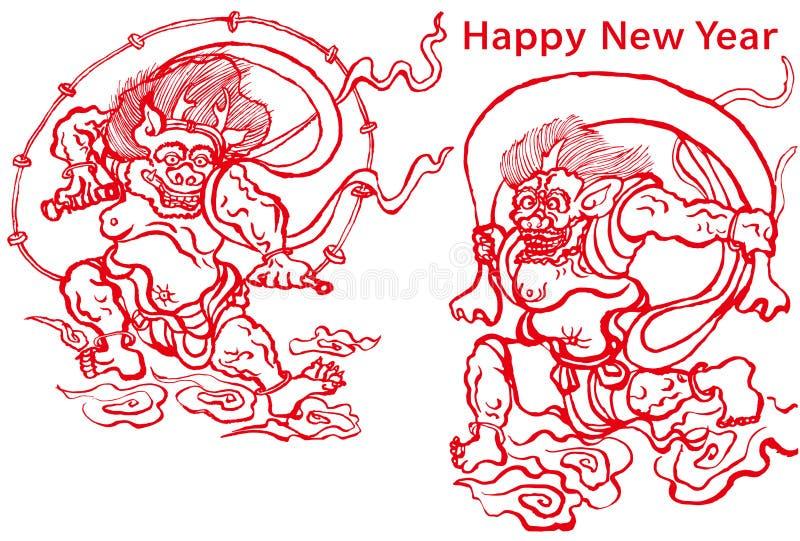 Dios del viento y dios del trueno libre illustration