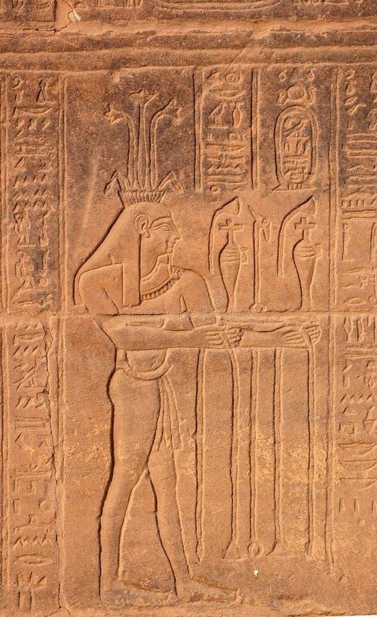 Dios egipcio antiguo Hapy foto de archivo libre de regalías