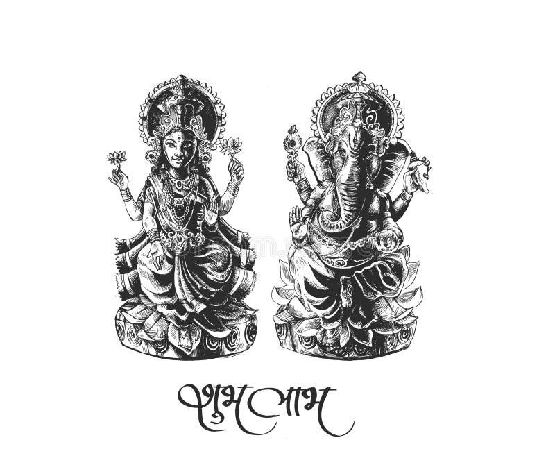 Dios hindú Laxmi Ganesh en el festival de Diwali stock de ilustración