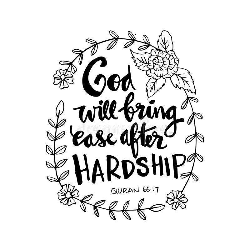 Dios traerá facilidad después de dificultad Quran de la cita ilustración del vector