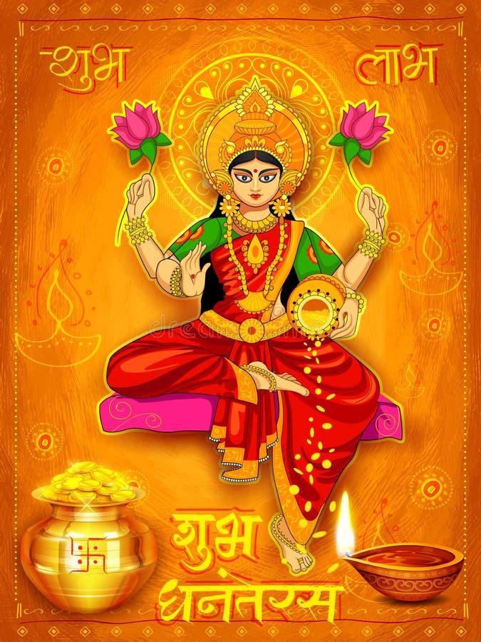 Diosa Lakshmi en fondo feliz del garabato del día de fiesta de Diwali Dhanteras stock de ilustración
