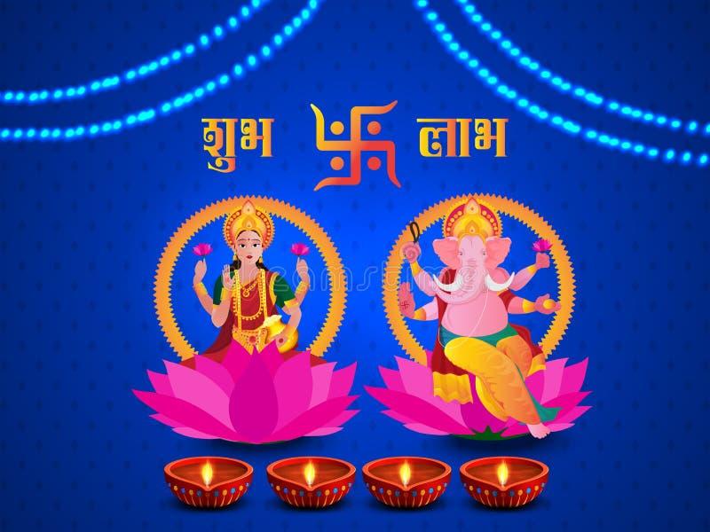 Diosa Lakshmi y Lord Ganesha para Diwali stock de ilustración