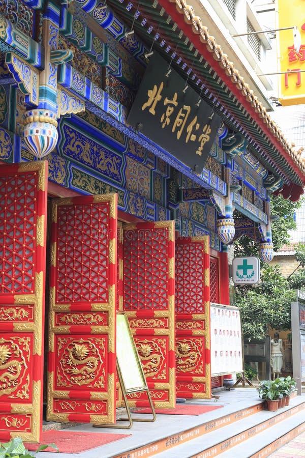 Dipartimento di paziente esterno della farmacia di Tongrentang immagini stock