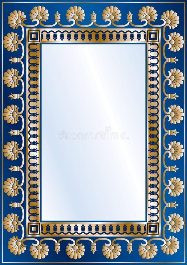diplôme de Bleu-or illustration de vecteur