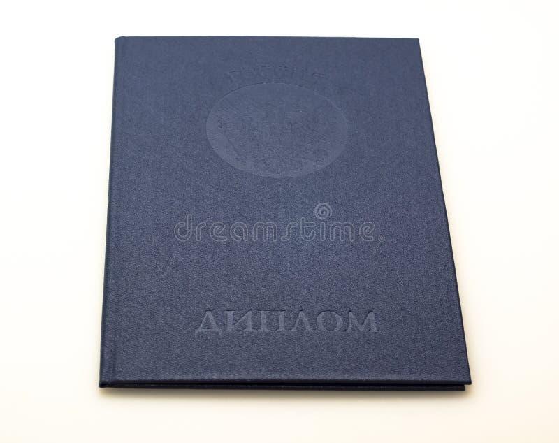 Diplom av högre utbildning royaltyfri bild