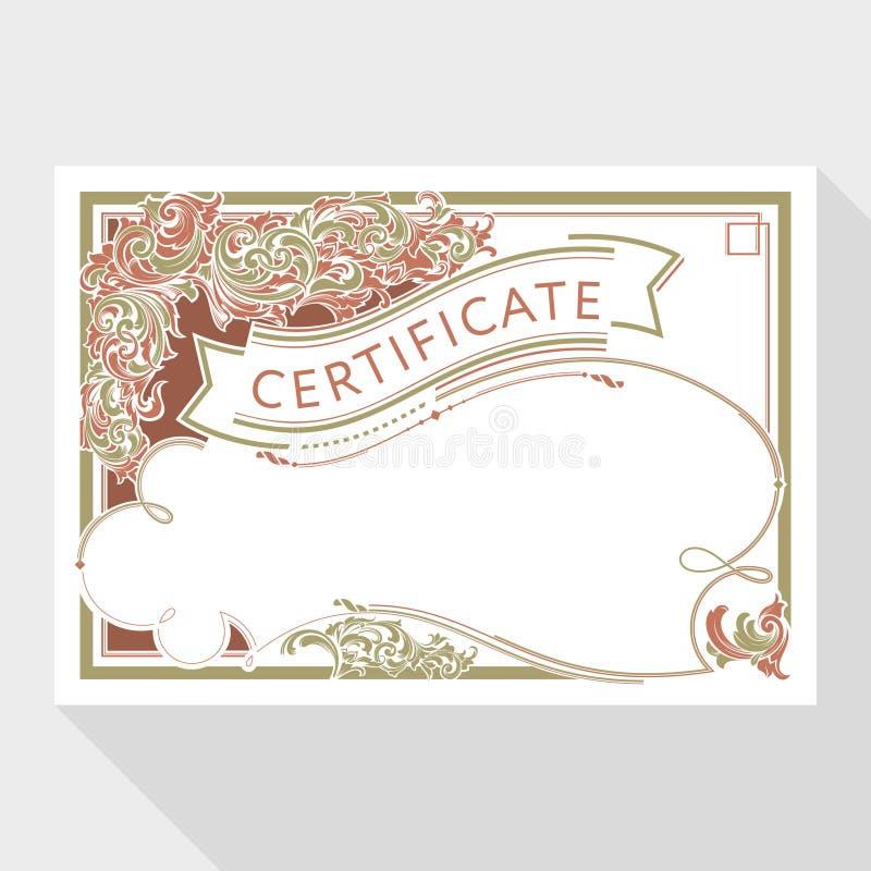 Diplom- und Zertifikatdesignschablone vektor abbildung