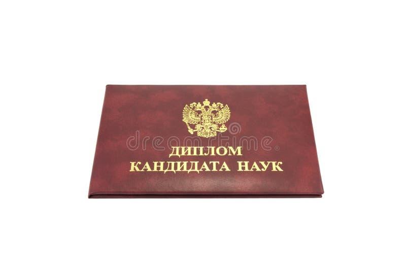 Download Diploma stock afbeelding. Afbeelding bestaande uit onderwijs - 10780469