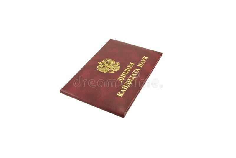Download Diploma stock foto. Afbeelding bestaande uit graad, textuur - 10780478