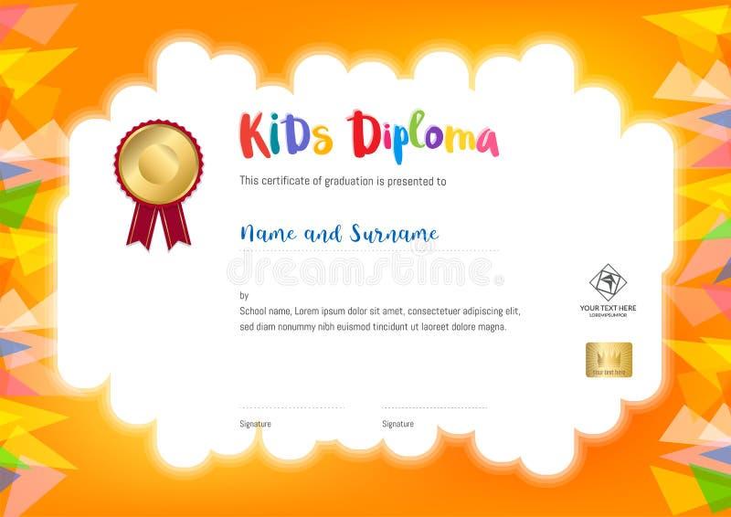 Diploma del campamento de verano de los niños o plantilla del certificado con el espacio del sello ilustración del vector