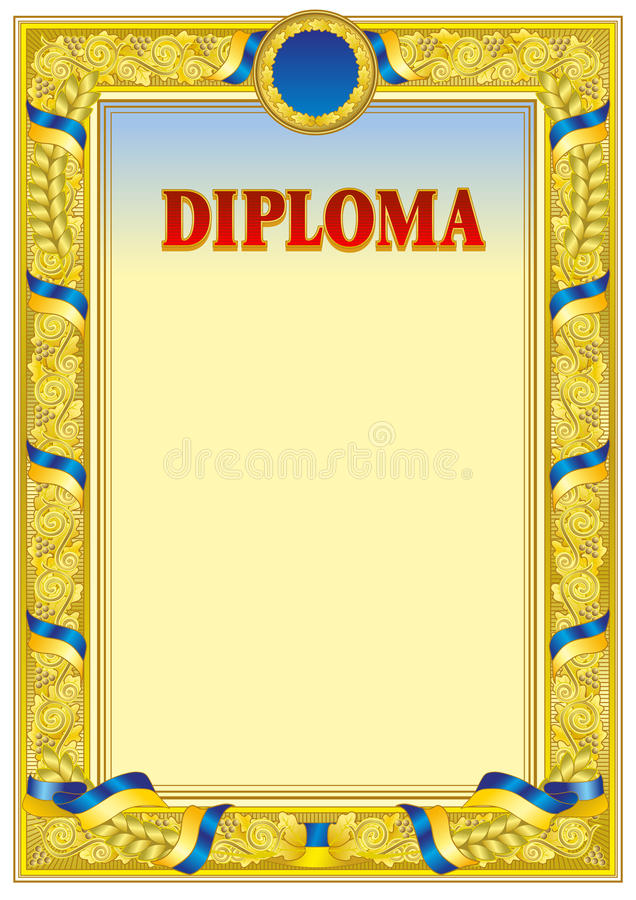 Diploma design template royalty free illustration