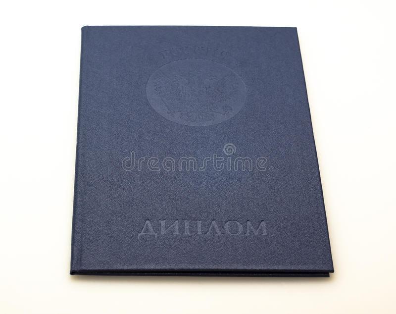 Diploma of Higher Education. The Diploma of Higher Education in Russian Federation royalty free stock image