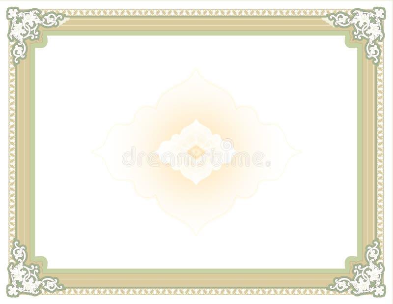 Diploma isolado - certificado - concessão para a cópia ilustração do vetor