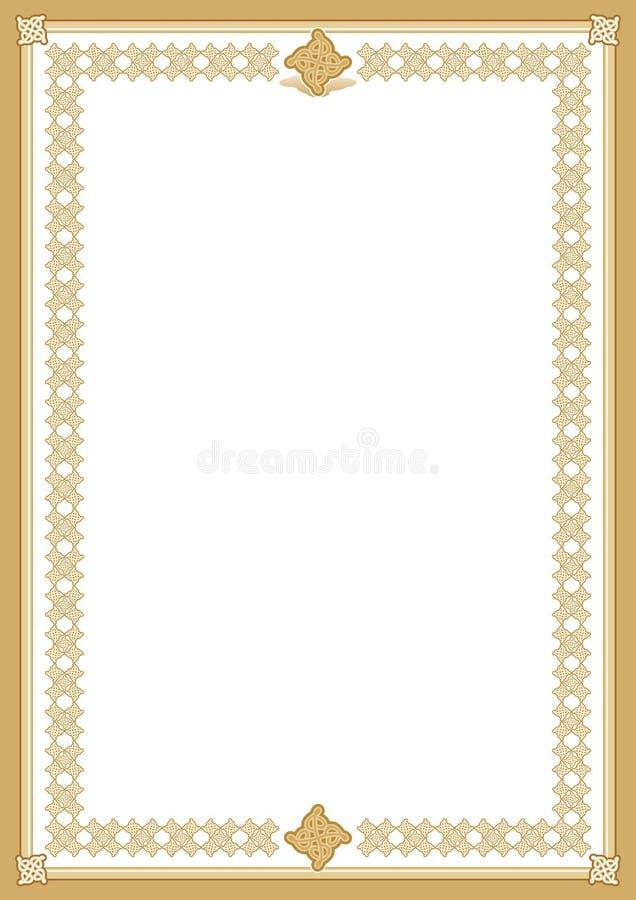 Diploma ou certificado ilustração royalty free