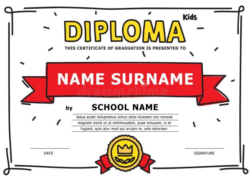 Diploma simples das crianças ilustração royalty free