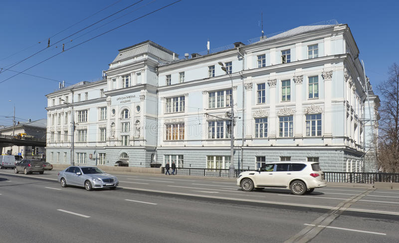 Diplomatic Academy Of The Ministry Of Foreign Affairs Of ...