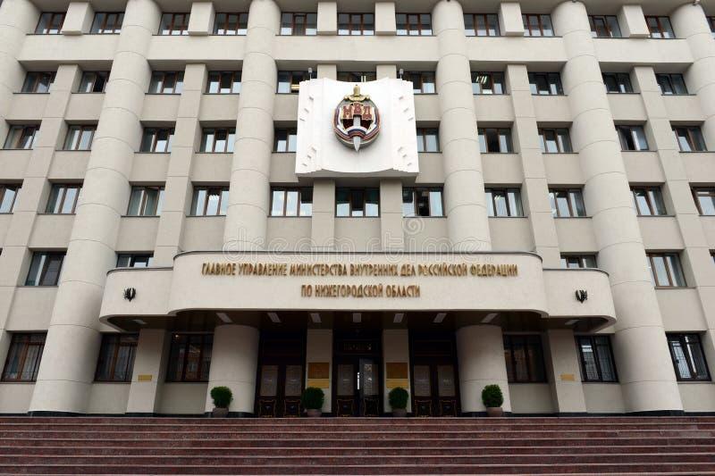 Direção principal do ministério dos assuntos internos da Federação Russa para a região de Nizhny Novgorod imagens de stock royalty free