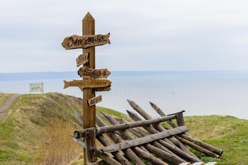 Direction arrows to the different popular towns with the distance to each city given in kilometers. Wooden signpost to Moscow, stock photo