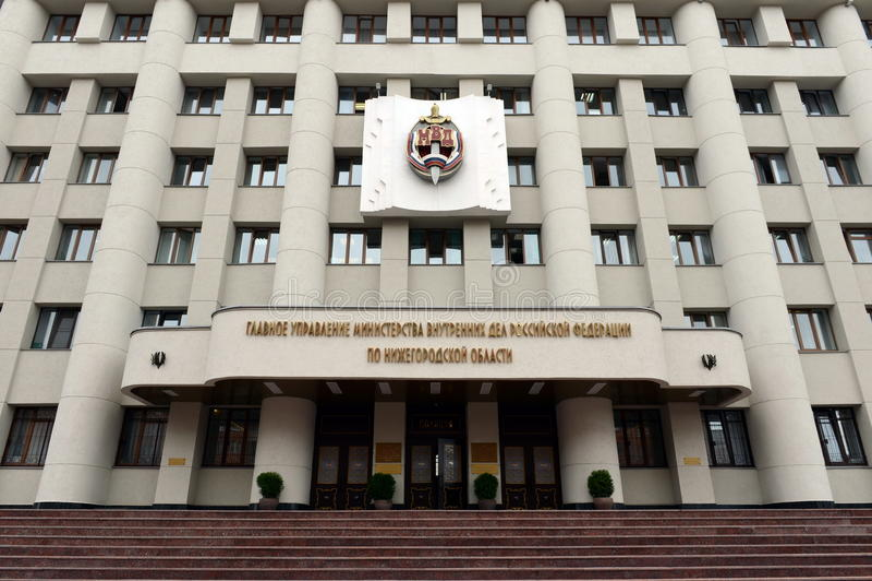 Direction principale du ministère des affaires intérieures de la Fédération de Russie pour la région de Nijni-Novgorod images libres de droits
