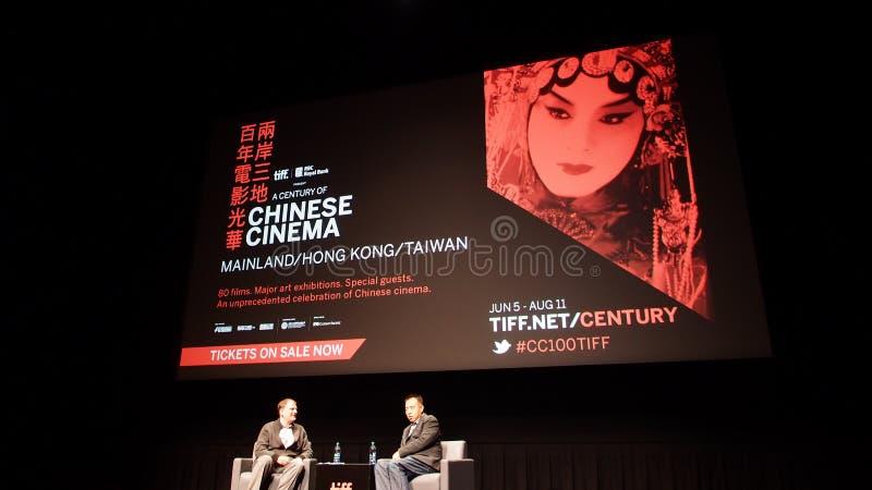 Director Chen Kaige fotos de archivo