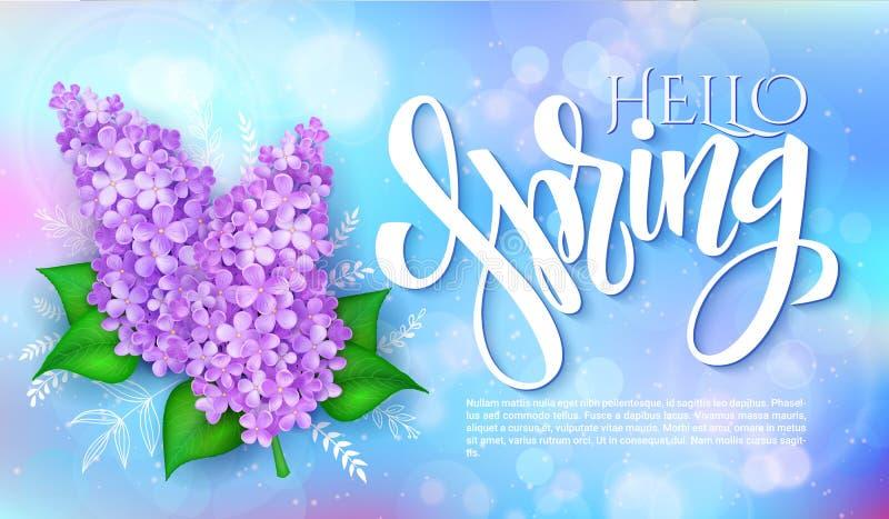 Dirigez l'affiche heureuse de ressort de bonjour avec le lettrage, fleurs lilas sur un fond brillant de cercles de tache floue illustration libre de droits