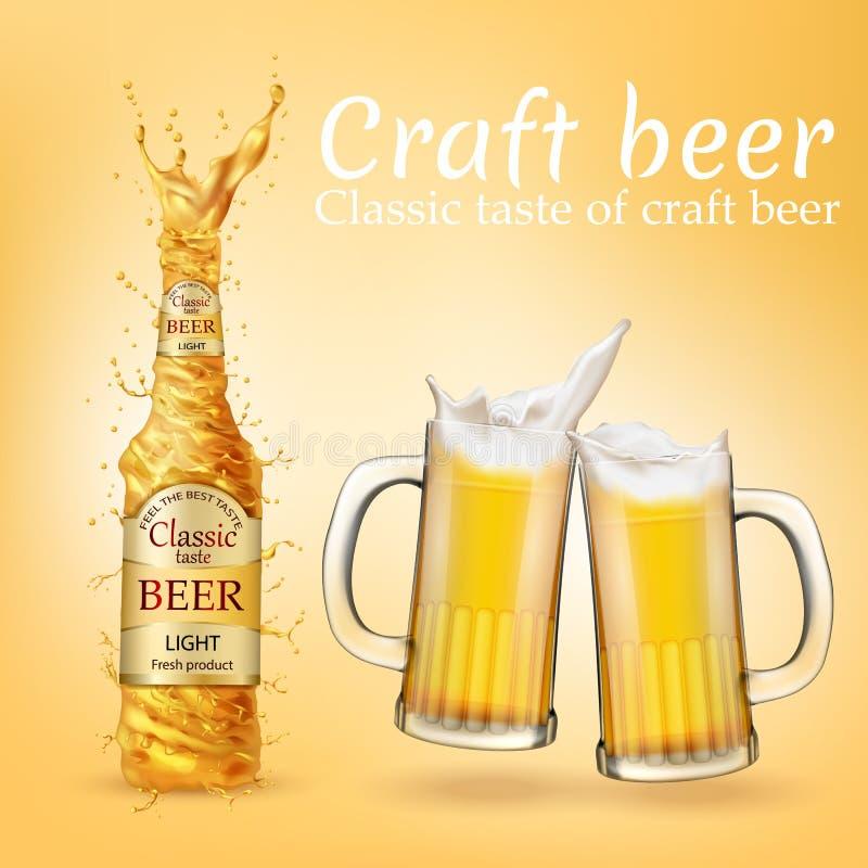 Dirigez l'affiche réaliste de bière de métier, faisant de la publicité la bannière illustration libre de droits