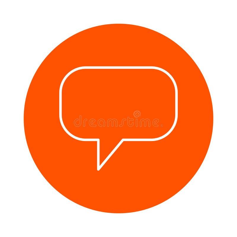Dirigez l'icône ronde monochrome de l'image virtuelle de pensée flottant dans l'atmosphère, style plat illustration libre de droits