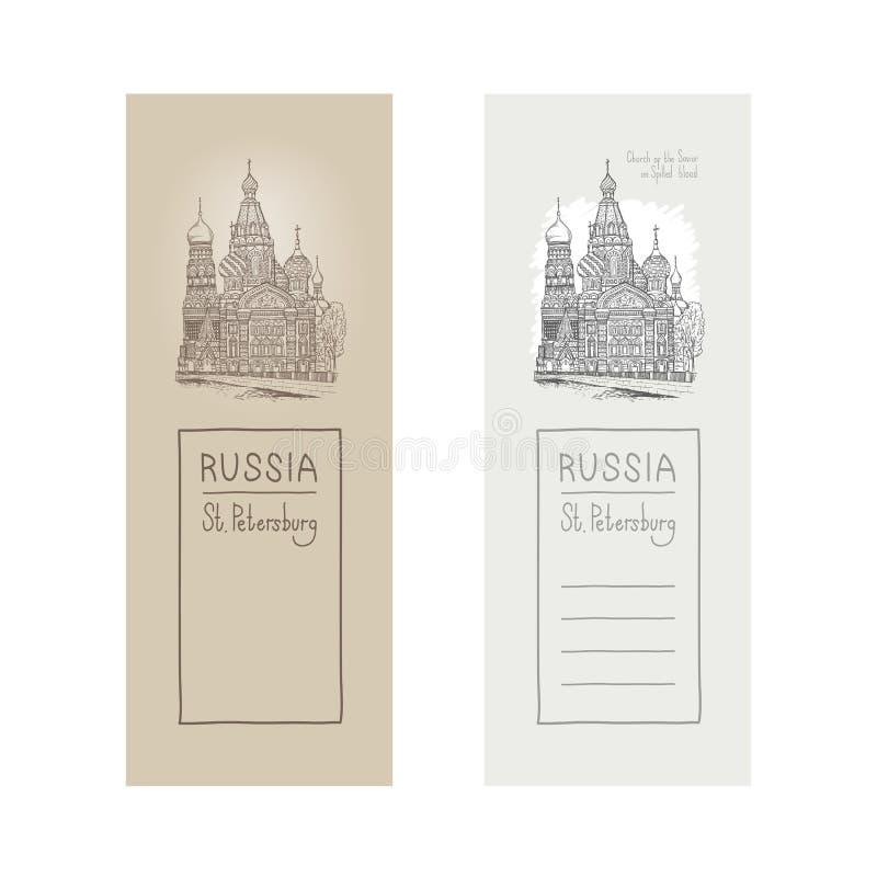 Dirigez l'illustration de croquis des cartes postales d'un élément de conception Showplace de touristes Résurrection de Sobor sur illustration stock