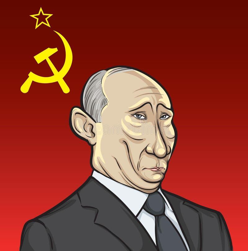 Dirigez l'illustration du Président russe Poutine sur le drapeau soviétique illustration stock