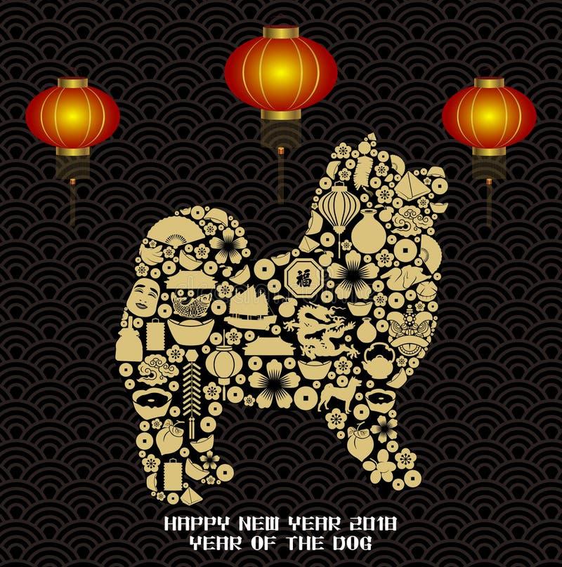 Dirigez l'illustration pour la carte de voeux chinoise de nouvelle année année du vecteur de carte de voeux de chien illustration de vecteur