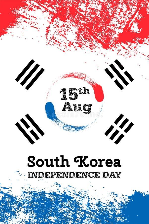 Dirigez l'illustration pour le jour de 15 August Korea Independence dans le style grunge Conception coréenne de jour national, si illustration de vecteur