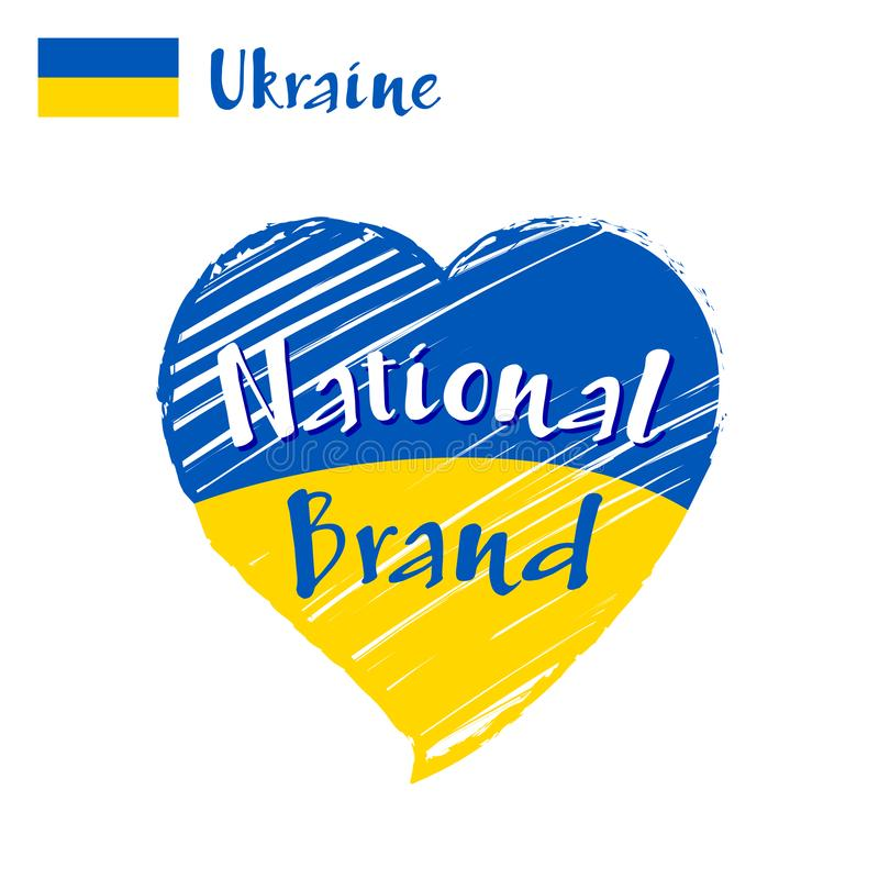 Dirigez le coeur de drapeau de l'Ukraine, marque nationale photo stock