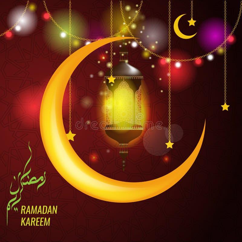 Dirigez le design de carte de salutation de kareem de Ramadan avec la lanterne ou les fanoos accrochants et la grande lune illustration de vecteur