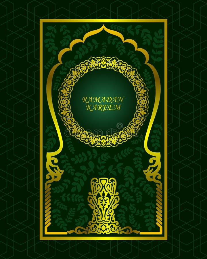 Dirigez le fond de carte avec des ornements d'or dans le style arabe musulman Calibre pour créer des couvertures, salutations, ca illustration stock